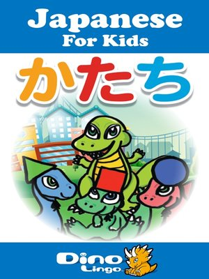 cover image of Japanese for kids - Shapes storybook
